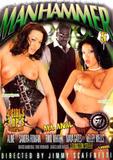 th 35606 ManHammer5 123 126lo Manhammer 5 CD 2