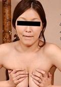 Pacopacomama – 110114_279 – Sumire Nakahara