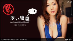 1pondo.tv: 012413_519-Minako Uchida