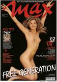 Micaela Ramazzotti naked Max Foto 1 (Микаела Рамаззотти голая Макс Фото 1)